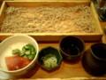 漬けマグロとろろオクラ丼と板そばのセット@大戸屋