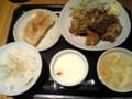 油淋鶏セット@西安餃子