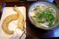 かけうどんwith海老天南瓜天@釜楽製麺所