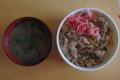 牛丼&味噌汁
