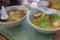 ラーメン&はるさめ麺@一口茶屋