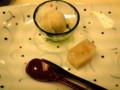 蕗の薹アイス&桜ようかん