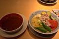 夏野菜カレーつけ麺