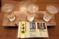 会津のお酒お試しセット