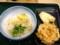 醤油うどん&キス天&野菜かき揚げ