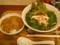 鶏のフォー&マイルドカレー