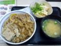 牛鍋丼+豆腐しらたき&味噌汁