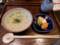 蕎麦雑炊@三蔓