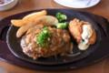 ハンバーグ&牡蠣フライランチ