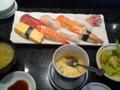 にぎり寿司ランチ