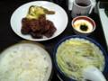 牛タン定食@利久