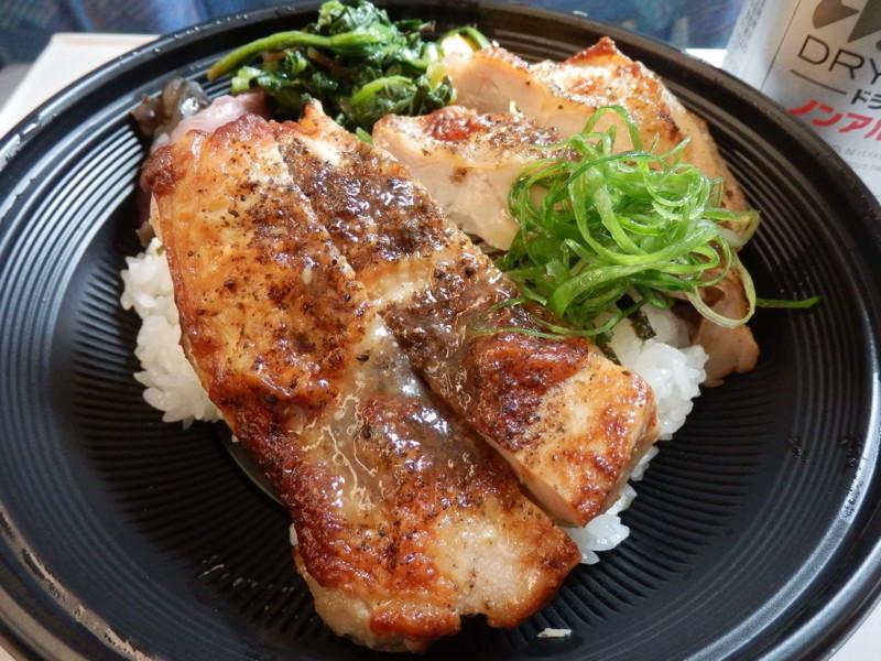 鶏の黒七味焼き丼