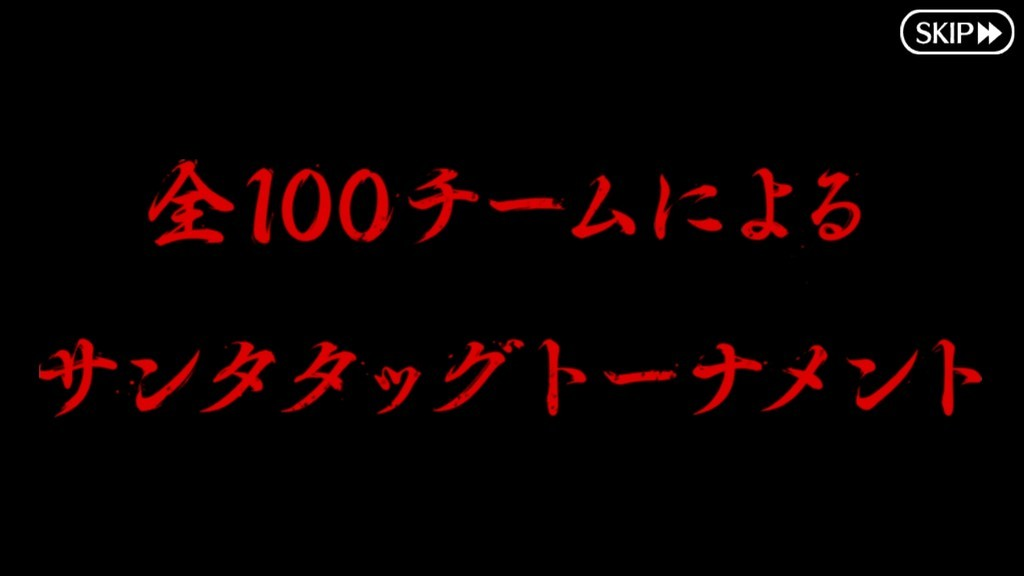 f:id:sumida:20181213015904j:plain