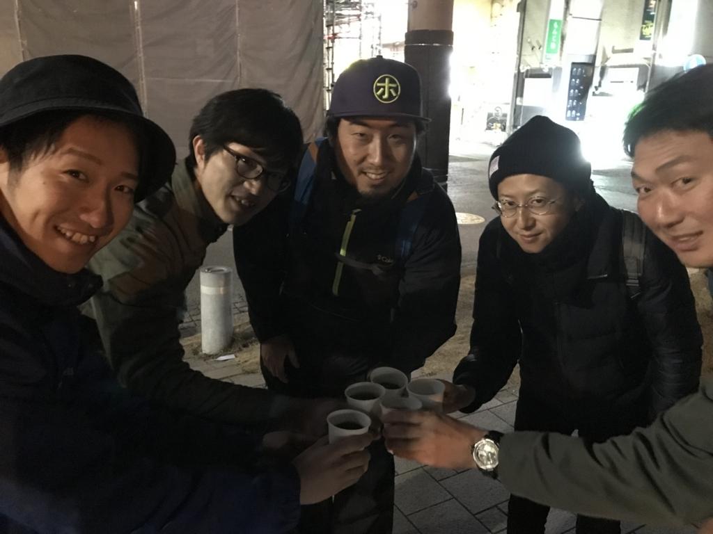 f:id:sumihei:20180307211324j:plain