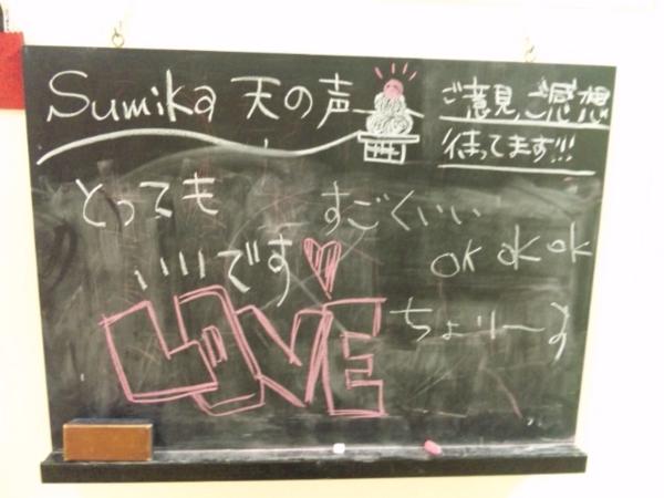 f:id:sumika2004:20120111182625j:image