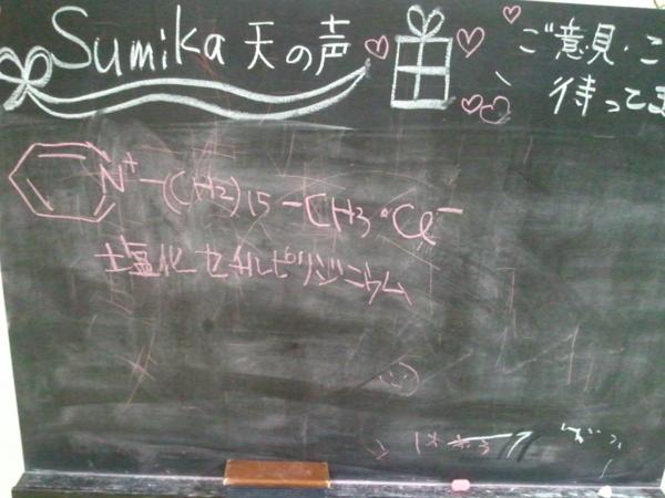 f:id:sumika2004:20120216104222j:image