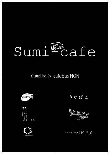 f:id:sumika2004:20151022113920j:image