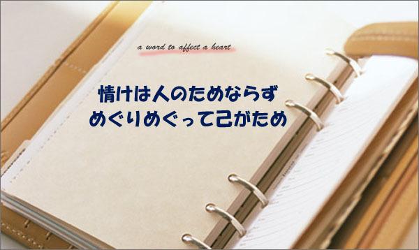 f:id:sumika_morita:20160727212400j:plain