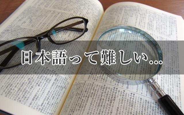 f:id:sumika_morita:20160811232458j:plain