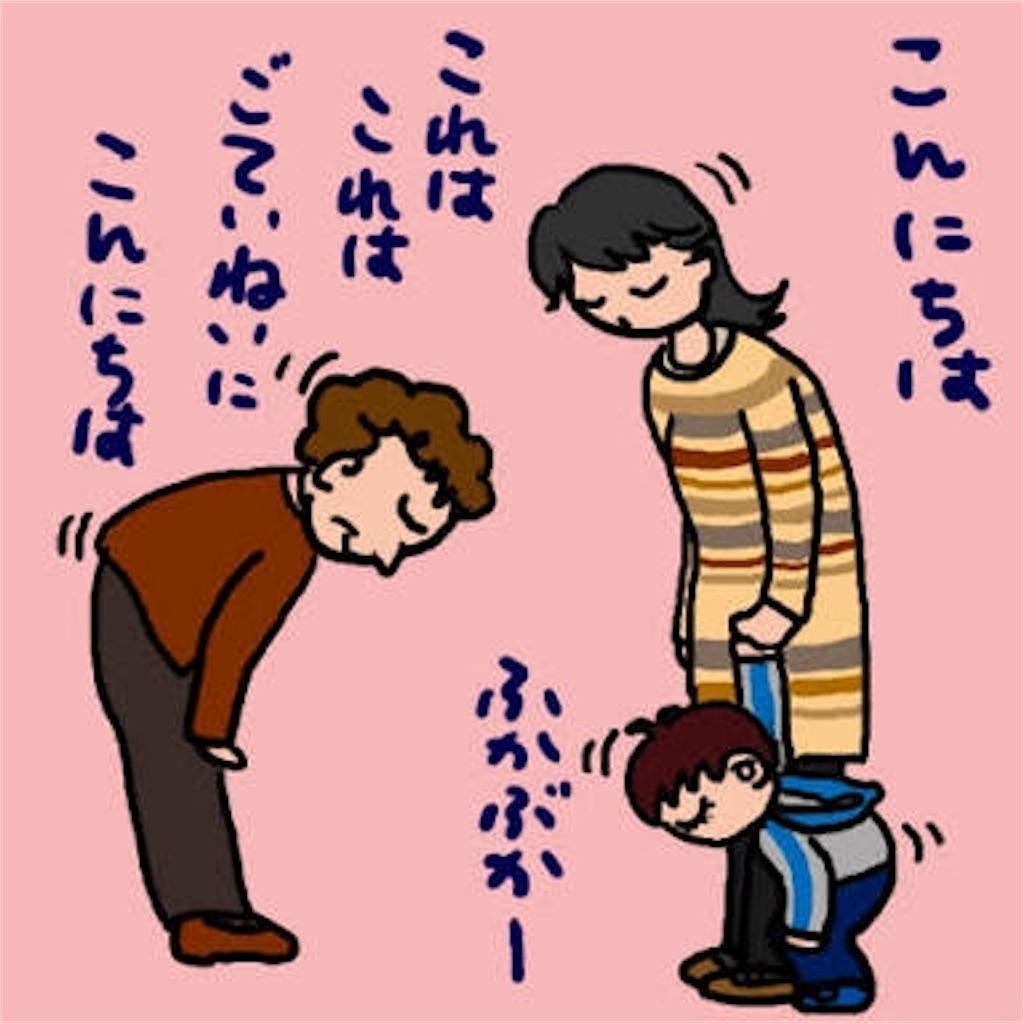 f:id:sumika_morita:20161006222020j:image