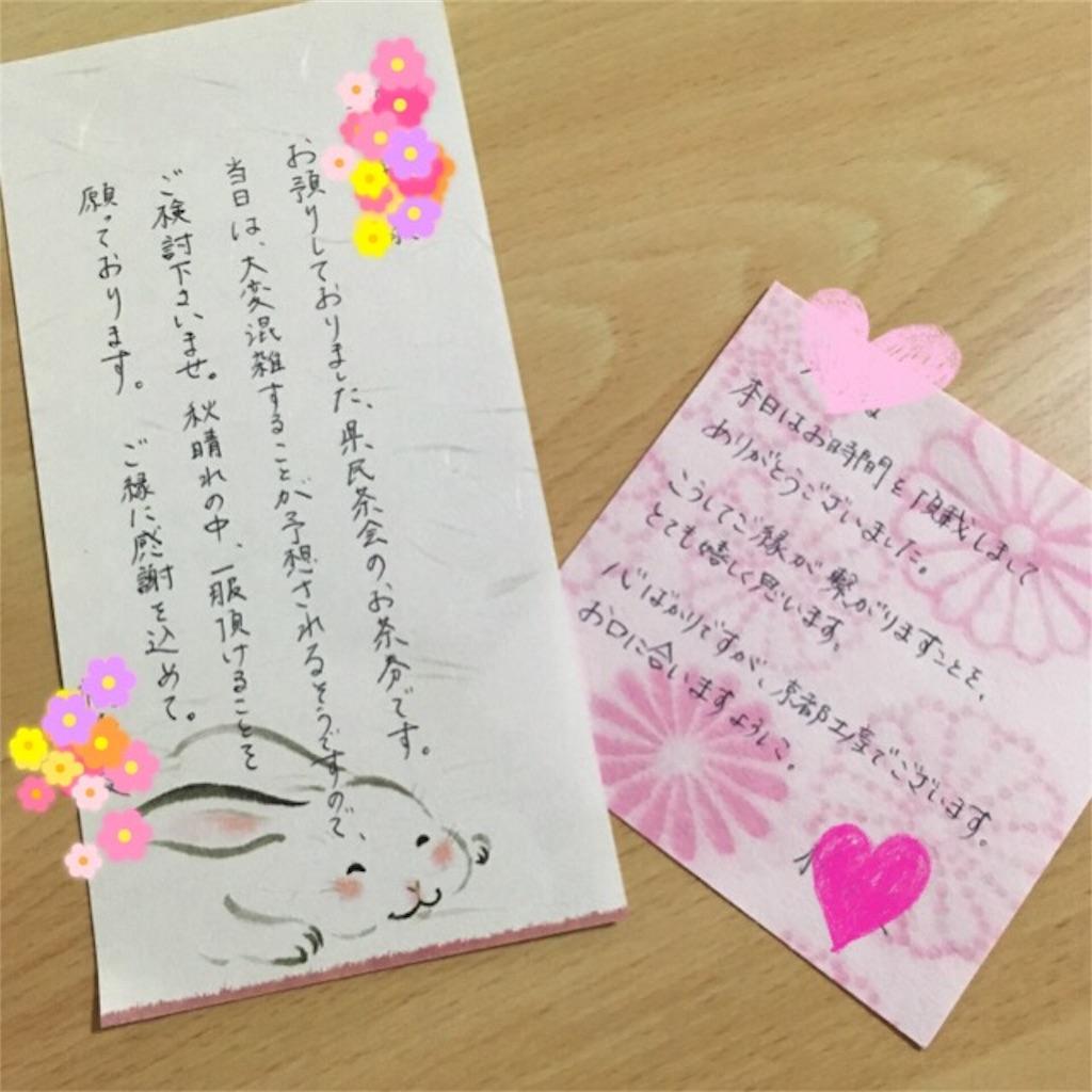 f:id:sumika_morita:20161019210605j:image