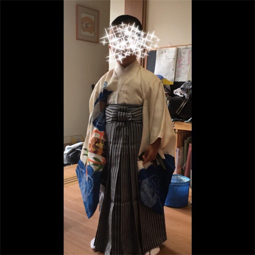 f:id:sumika_morita:20161030151812j:image