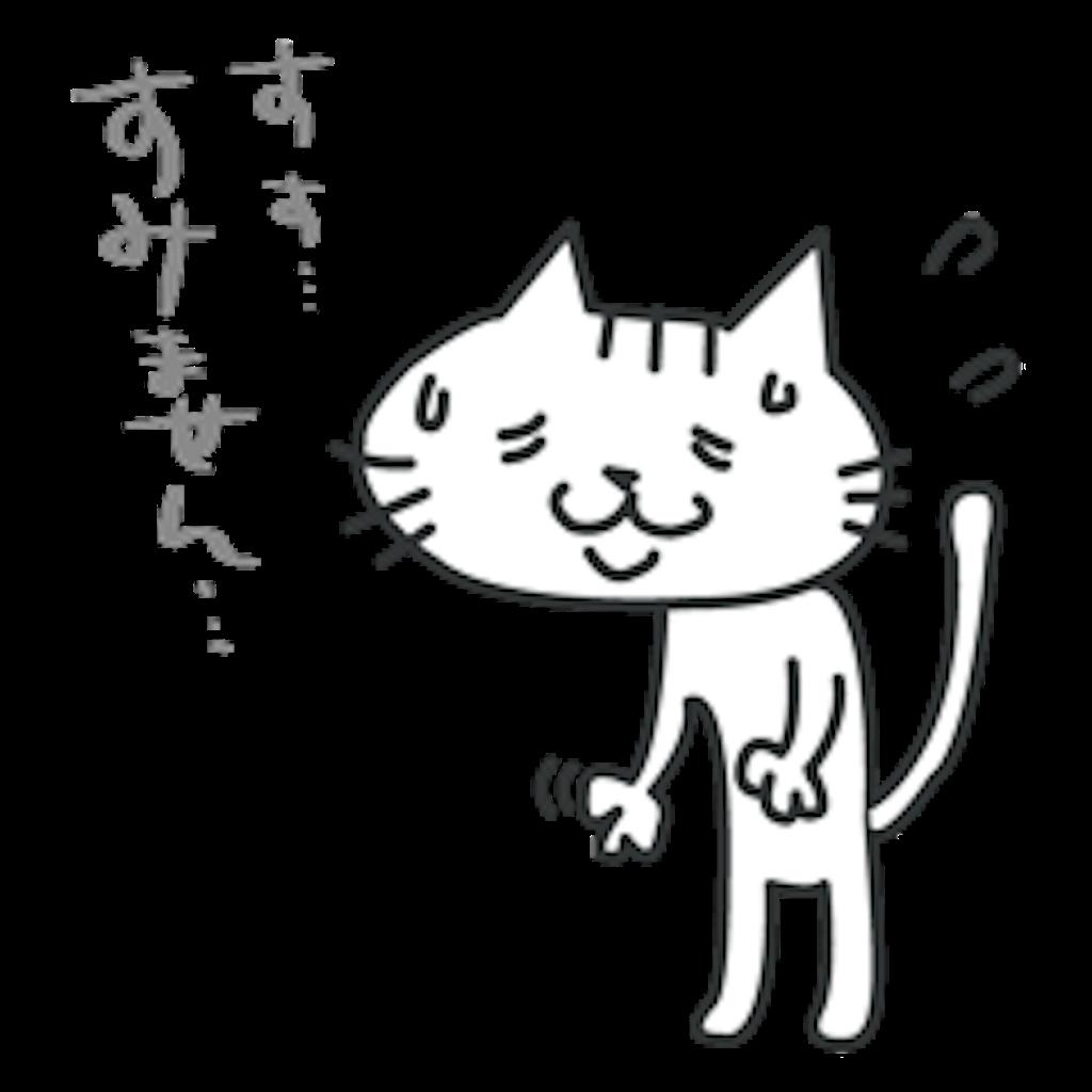 f:id:sumika_morita:20161105215143p:image