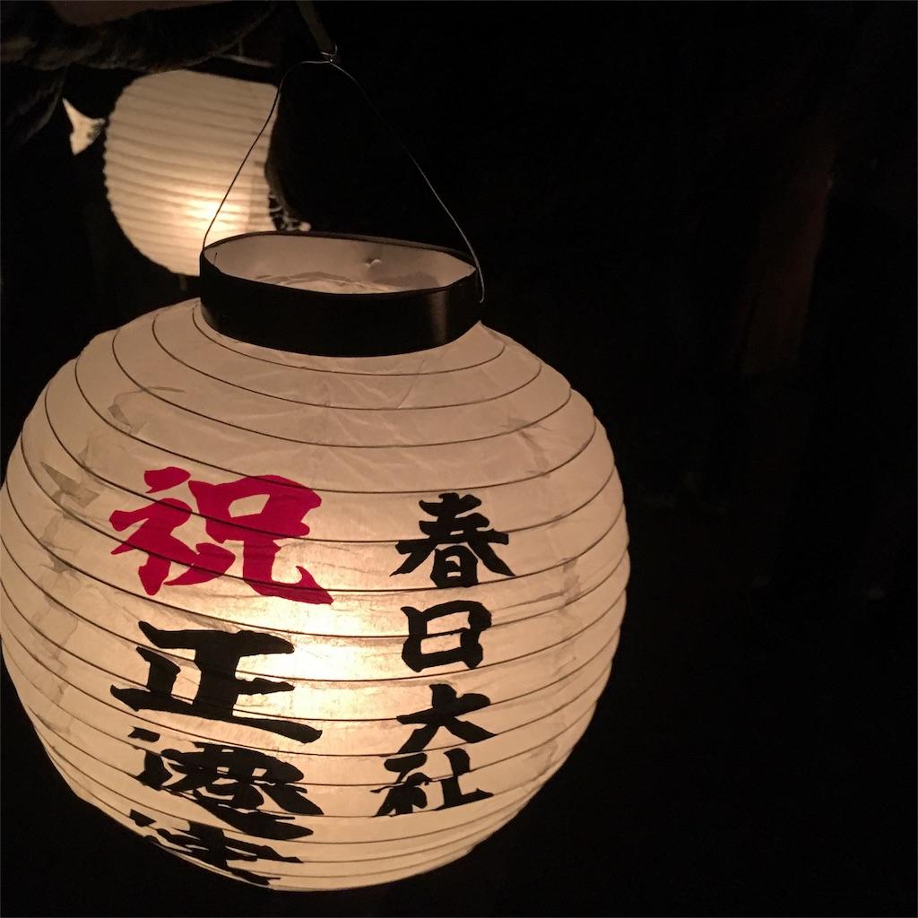 f:id:sumika_morita:20161112201604j:image