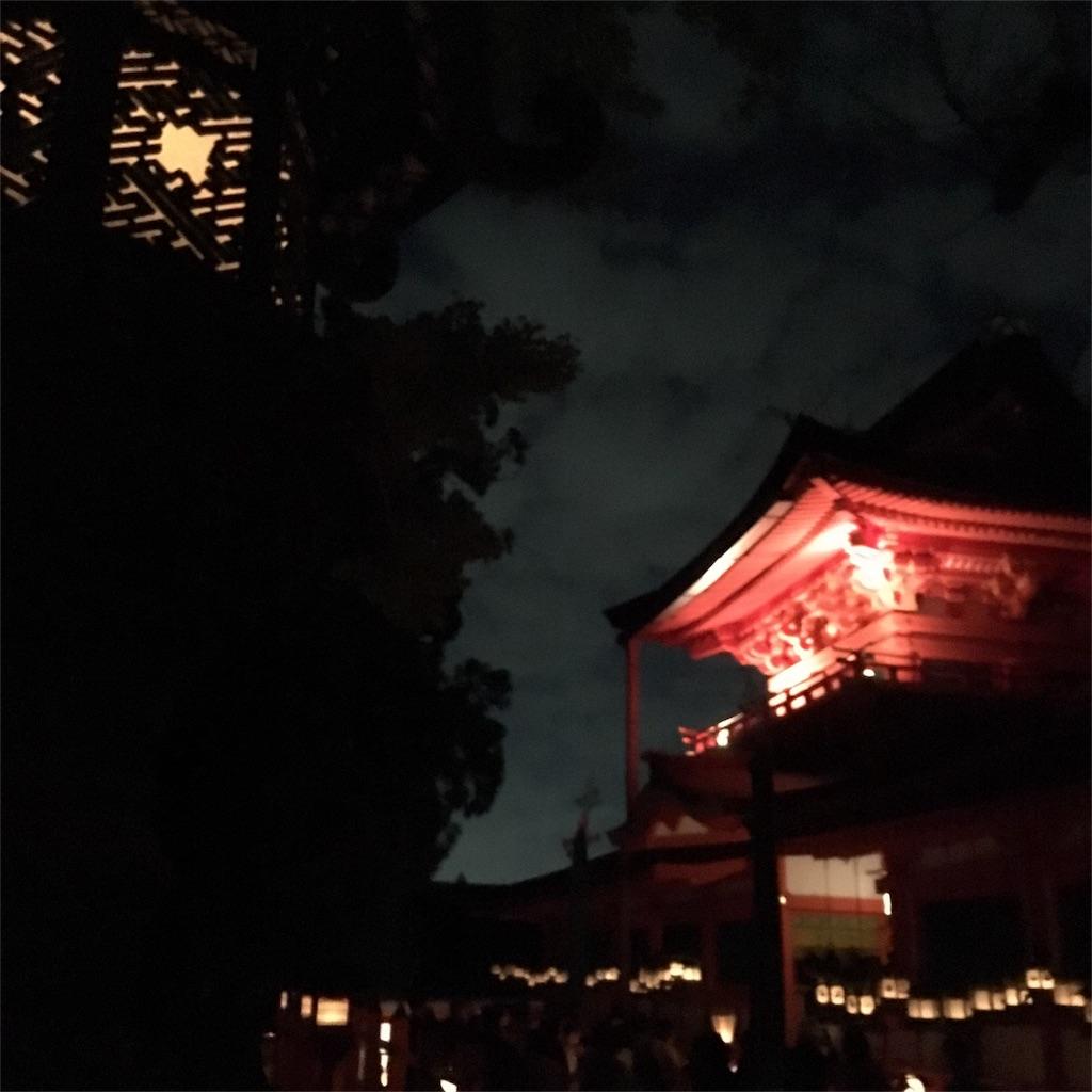 f:id:sumika_morita:20161112202038j:image