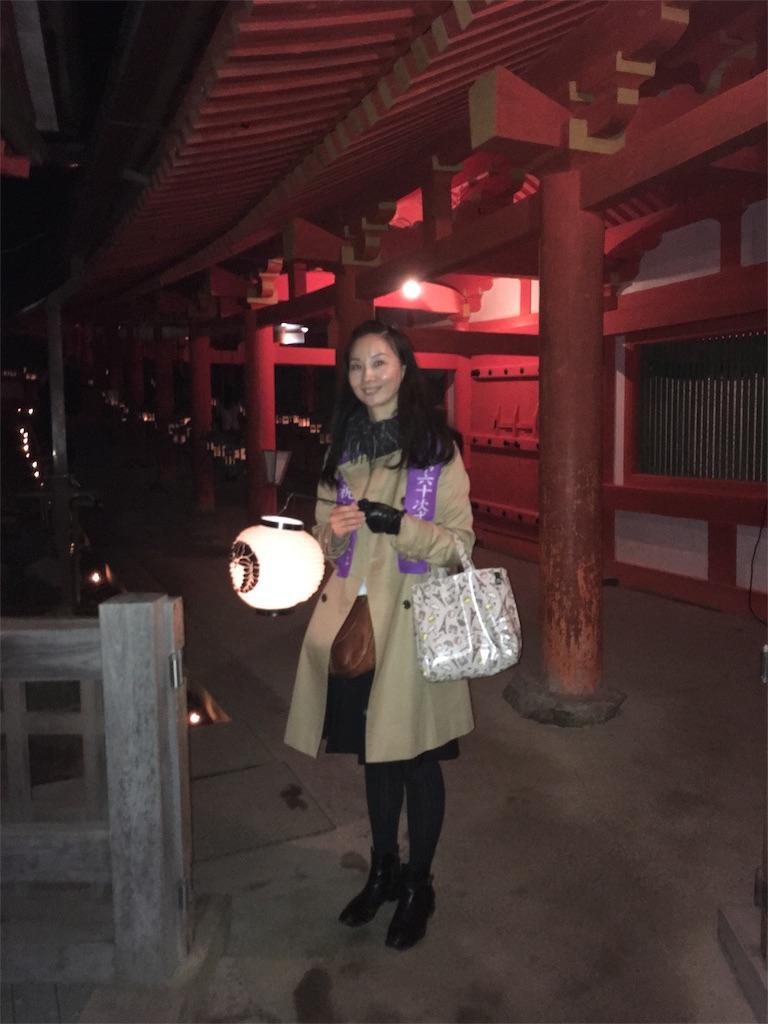 f:id:sumika_morita:20161112202110j:image