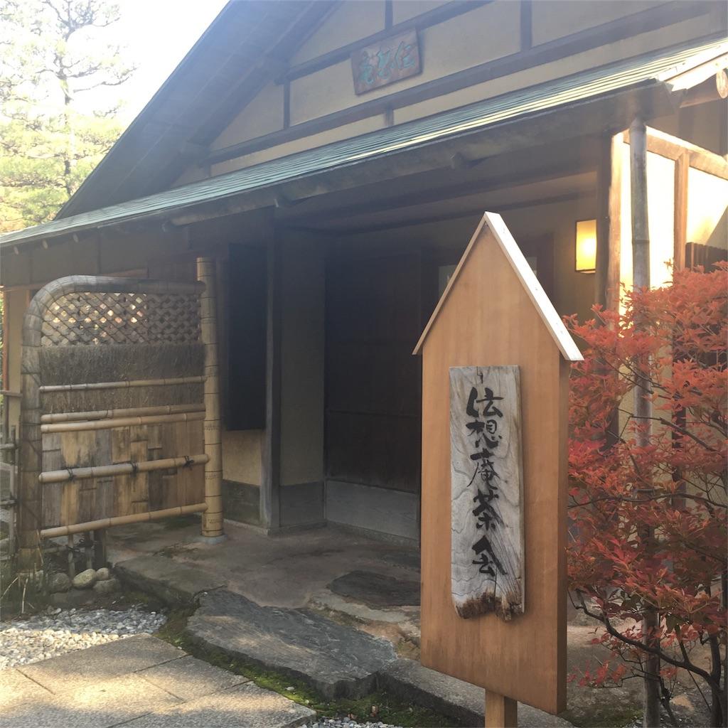 f:id:sumika_morita:20161129211023j:image