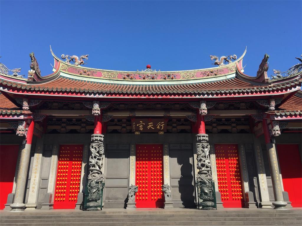 f:id:sumika_morita:20161219221951j:image