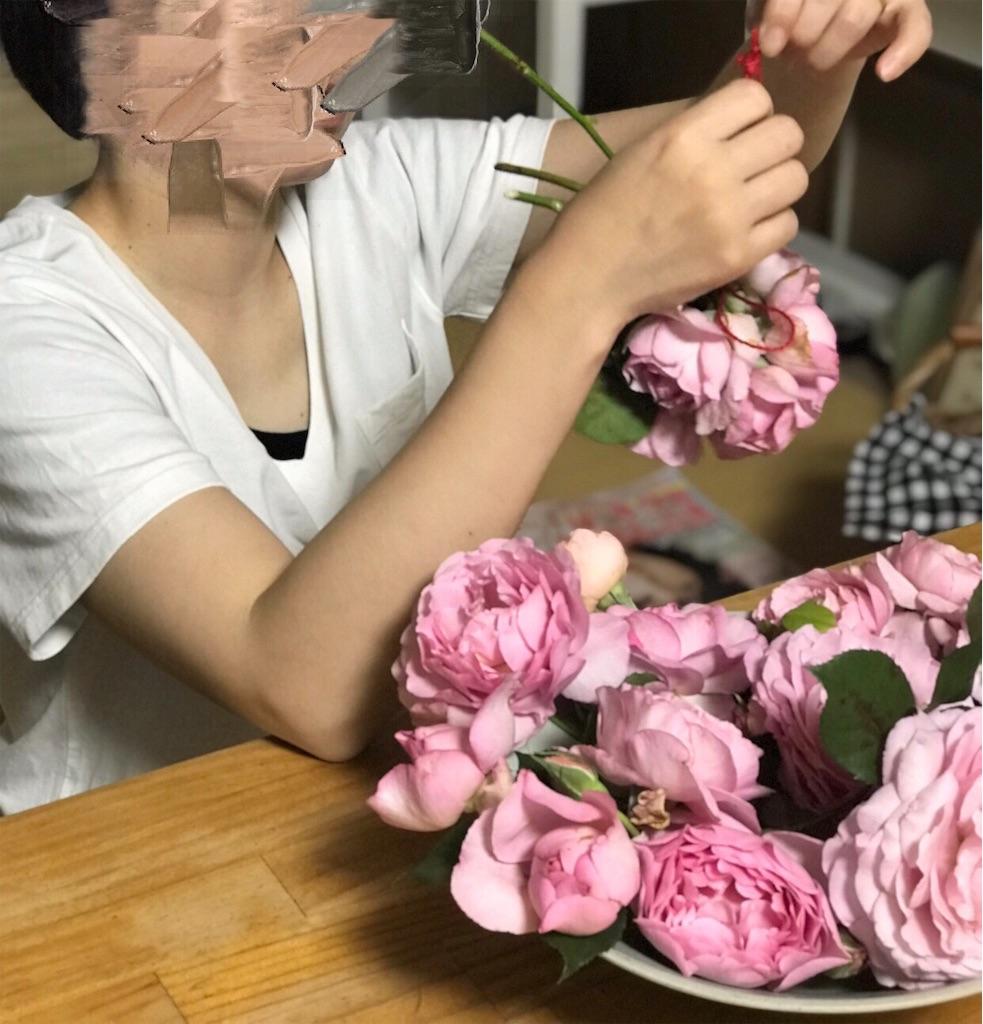 f:id:sumikachang:20190606184705j:image