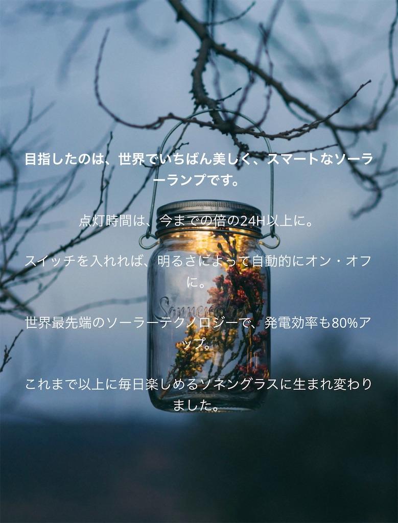 f:id:sumikachang:20190623073921j:image