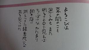 f:id:sumikichi52:20160705190040j:plain