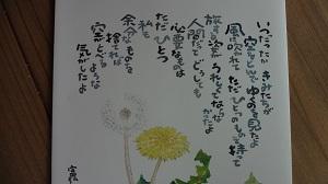 f:id:sumikichi52:20160705190053j:plain