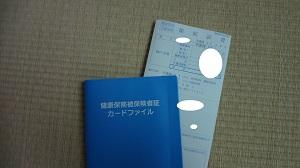 f:id:sumikichi52:20160706200338j:plain