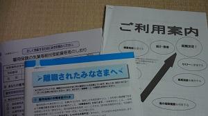 f:id:sumikichi52:20160708181643j:plain