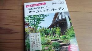 f:id:sumikichi52:20160713135144j:plain