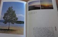 f:id:sumikichi52:20160716100429j:plain