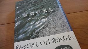 f:id:sumikichi52:20160716100440j:plain