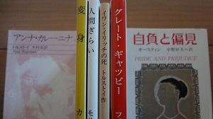 f:id:sumikichi52:20160716100450j:plain
