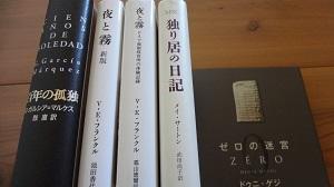 f:id:sumikichi52:20160716100513j:plain