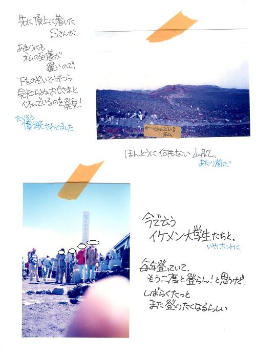 f:id:sumikichi52:20160805212036j:plain