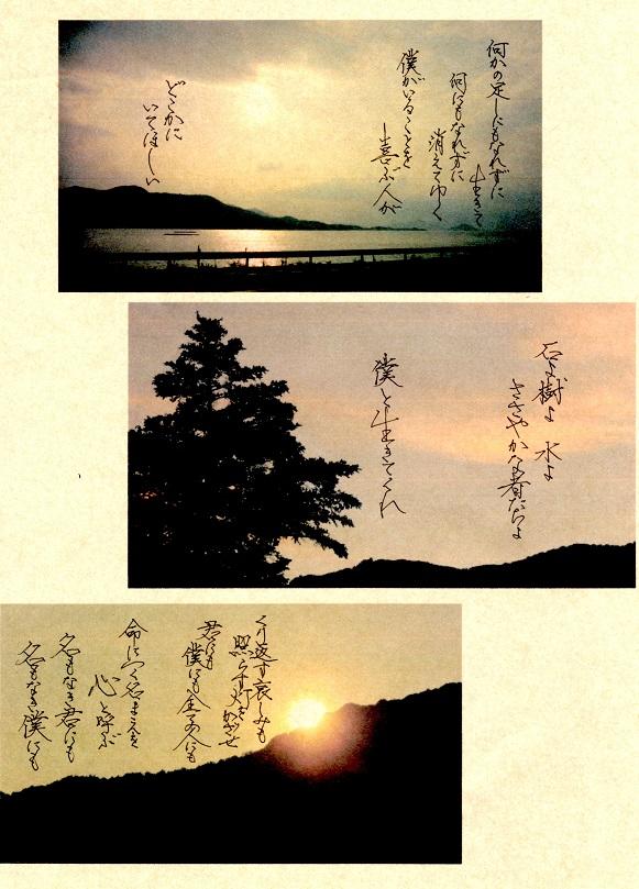 f:id:sumikichi52:20160811113415j:plain