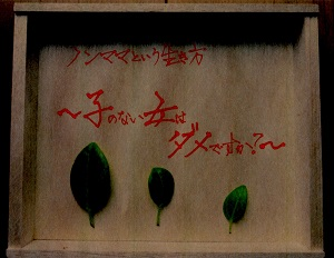 f:id:sumikichi52:20160814130517j:plain