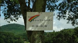 f:id:sumikichi52:20160818080838j:plain