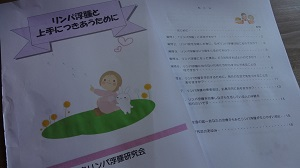 f:id:sumikichi52:20160823131728j:plain