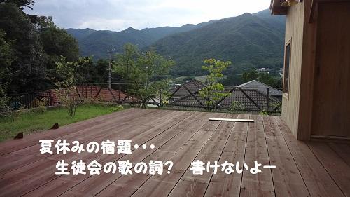 f:id:sumikichi52:20160831103422j:plain