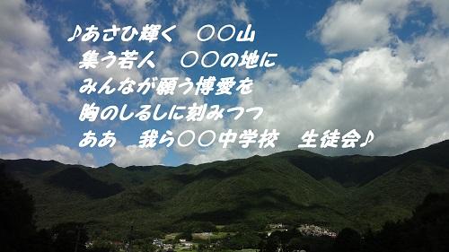 f:id:sumikichi52:20160831103424j:plain
